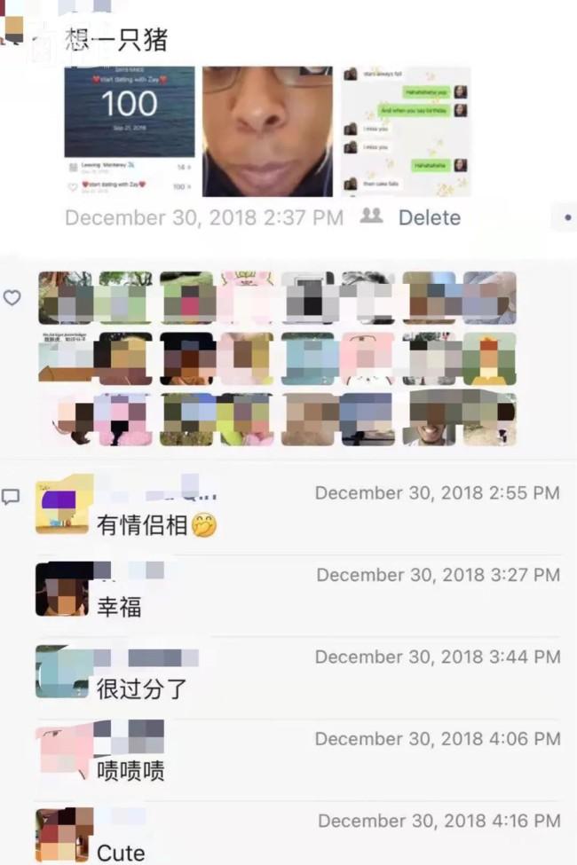 WeChat Image_20210611115633.jpg