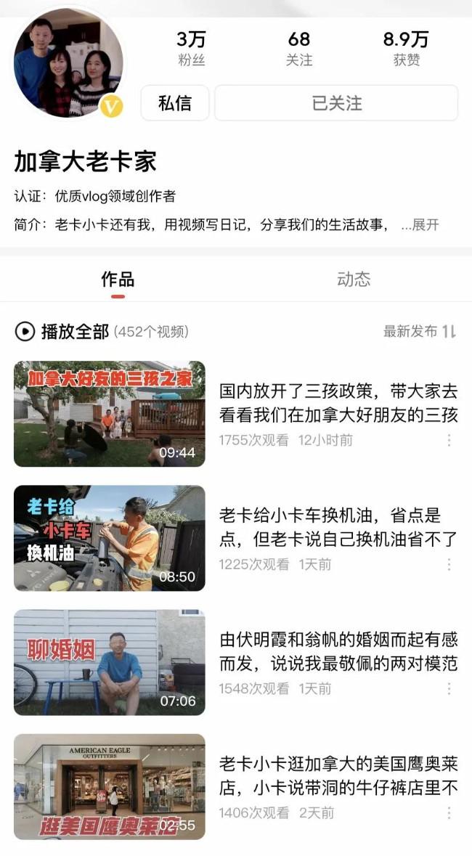 WeChat Image_20210622123245.jpg