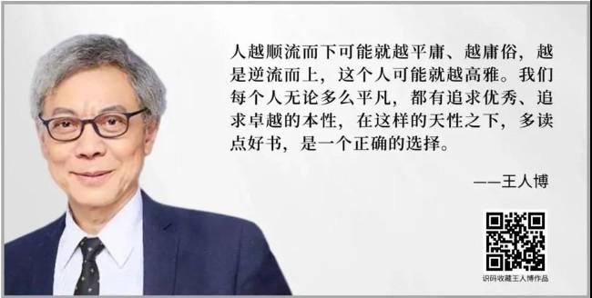 WeChat Image_20210625111922.jpg