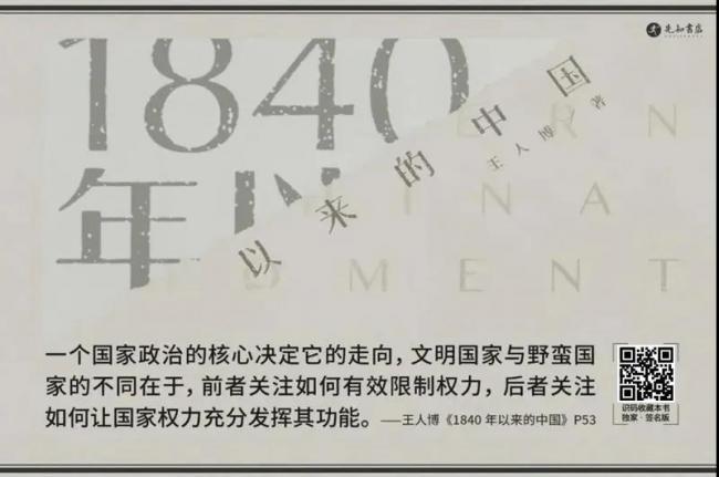 WeChat Image_20210625111954.jpg