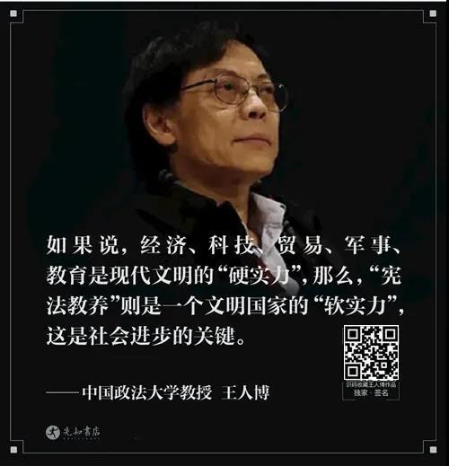 WeChat Image_20210625112017.jpg