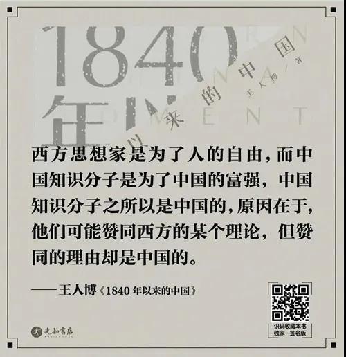 WeChat Image_20210625112125.jpg