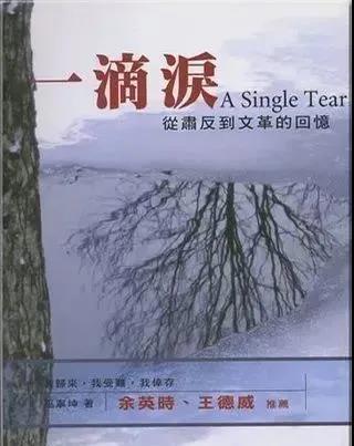 WeChat Image_20210708124852.jpg