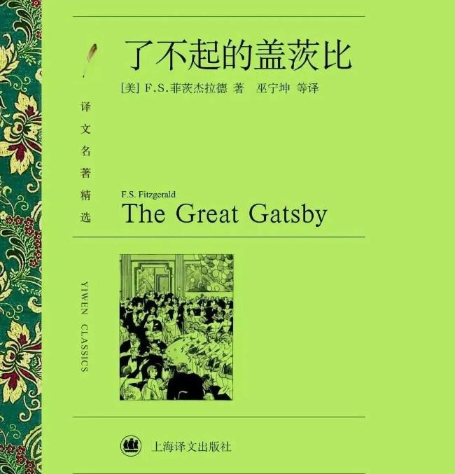 WeChat Image_20210708125128.jpg