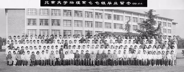 WeChat Image_20210709120722.jpg