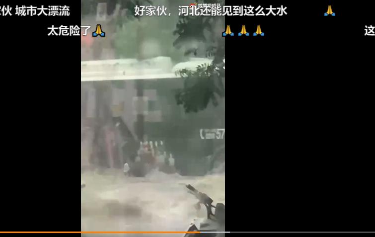 河北邯鄲街道被暴雨侵襲,民眾騎車被激流沖走。(圖擷取自微博畫面)