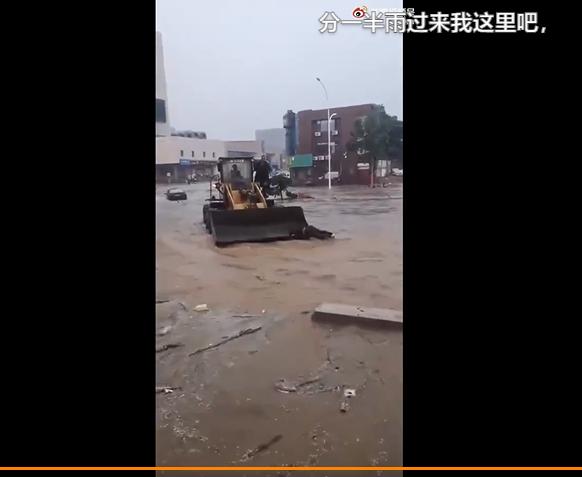 河北邯鄲街道被暴雨侵襲,民眾自救。(圖擷取自微博畫面)