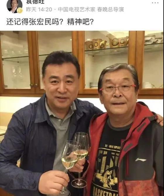 WeChat Image_20210712121815.jpg