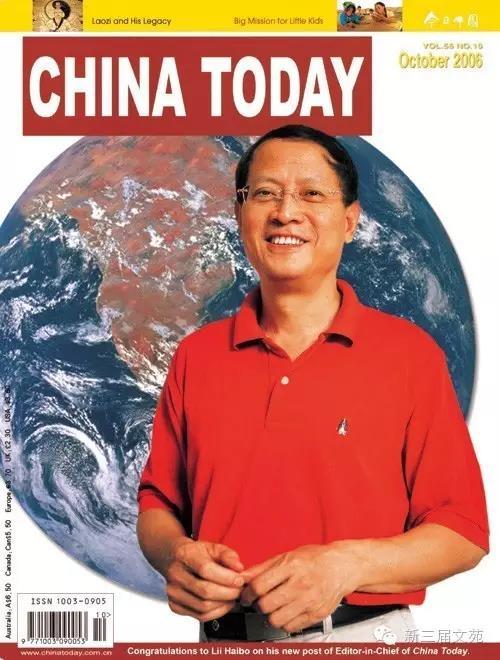 WeChat Image_20210720133849.jpg