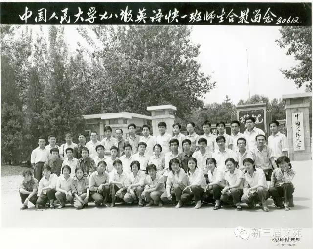 WeChat Image_20210720133957.jpg