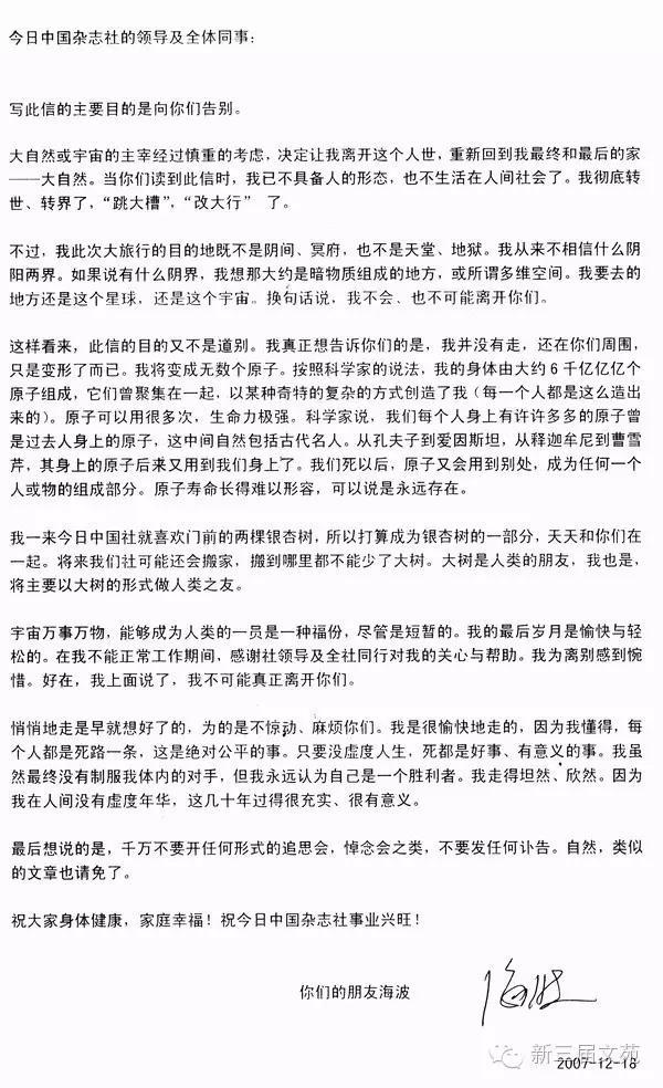 WeChat Image_20210720134323.jpg