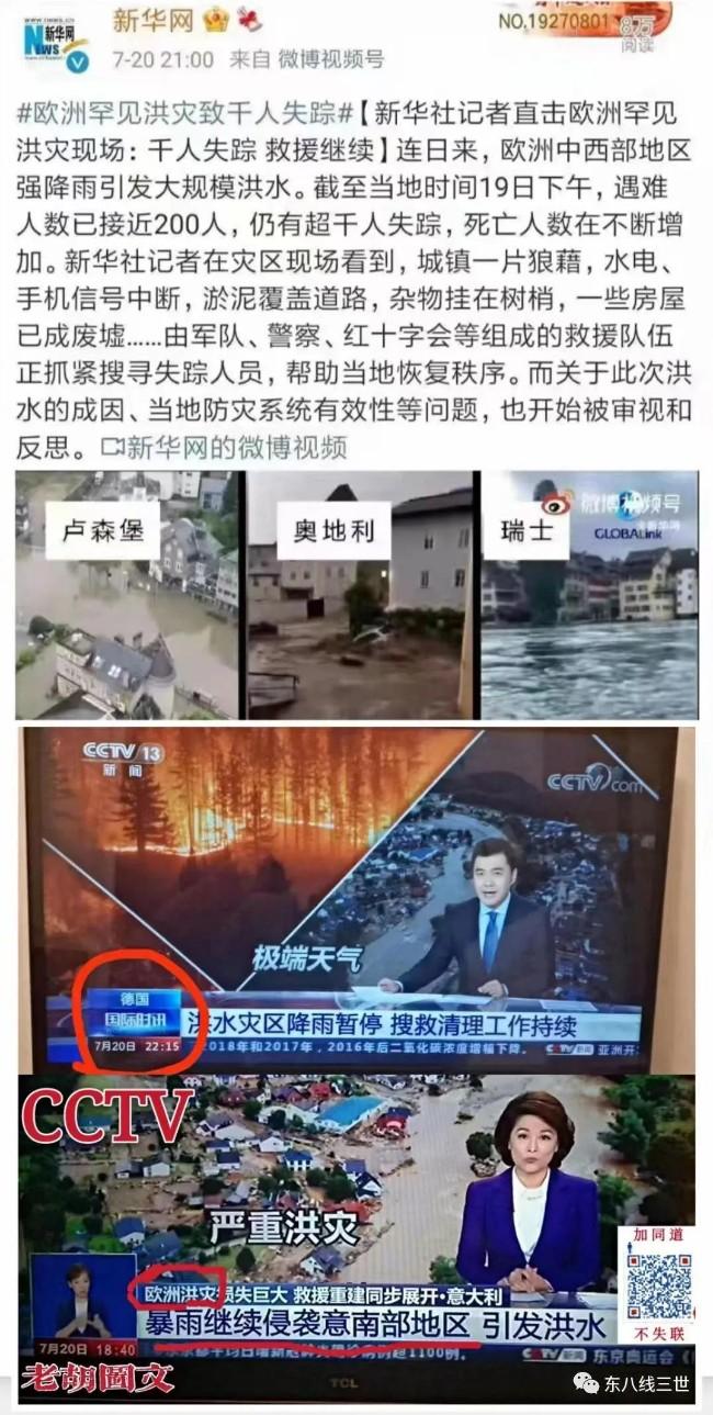 WeChat Image_20210721174420.jpg