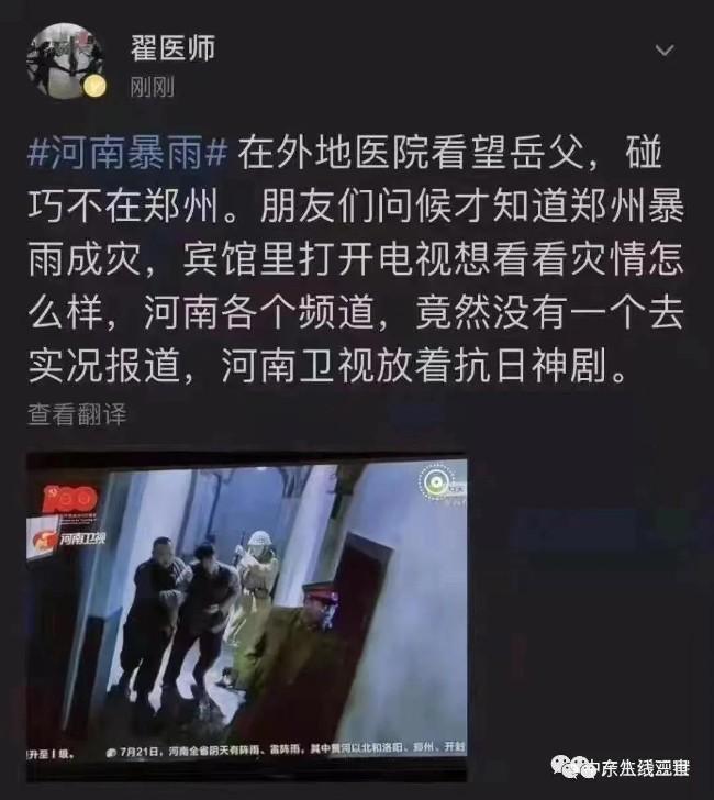 WeChat Image_20210721174441.jpg