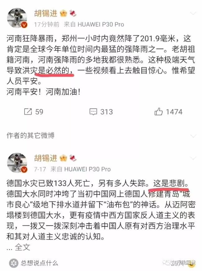 WeChat Image_20210721174503.png
