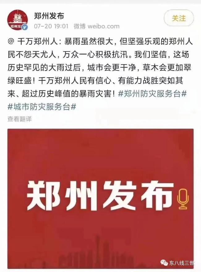 WeChat Image_20210721174522.jpg