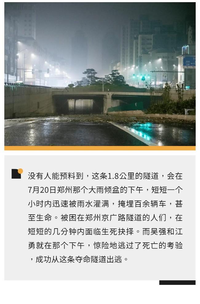 WeChat Image_20210723124641.jpg