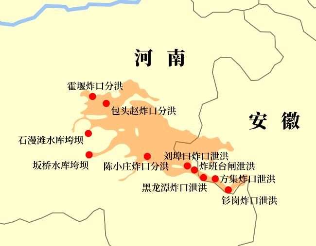 Banqiao_Dam_Failure.svg.png