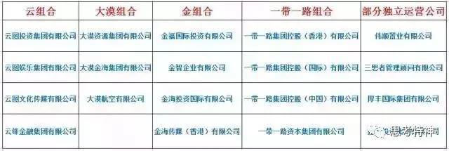 WeChat Image_20210830100815.jpg