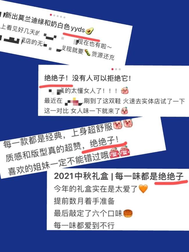 WeChat Image_20210902134116.jpg