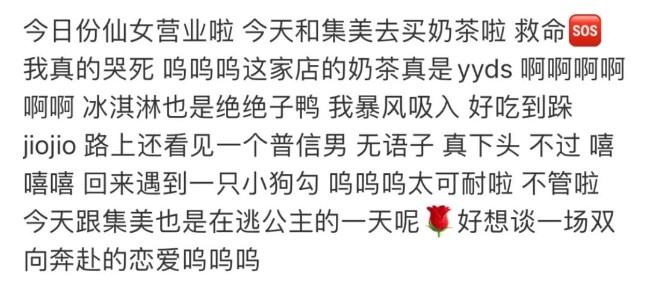 WeChat Image_20210902134142.jpg