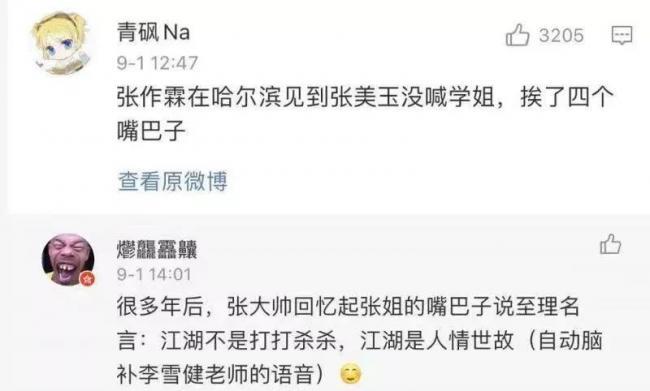 WeChat Image_20210902135145.jpg
