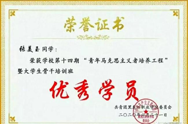 WeChat Image_20210902135207.jpg