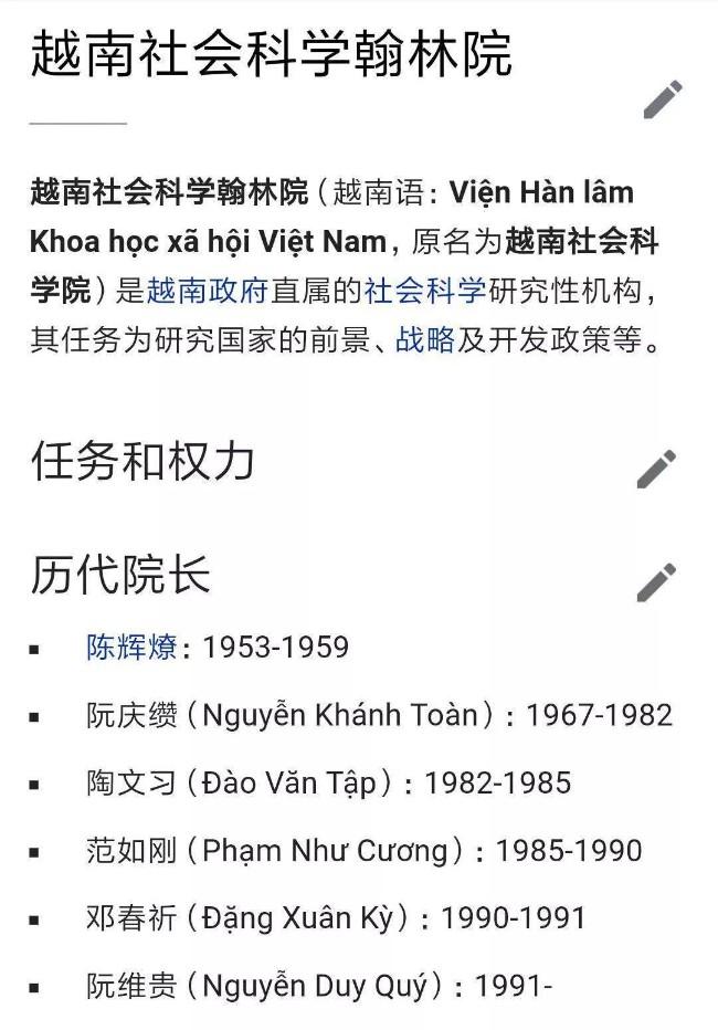 WeChat Image_20210910132946.jpg