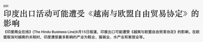 WeChat Image_20210910133050.jpg