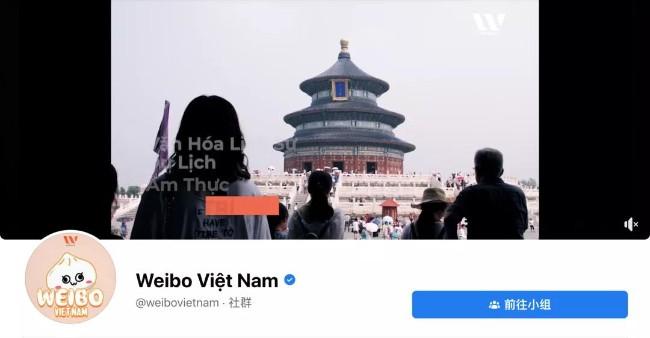 WeChat Image_20210910133139.jpg