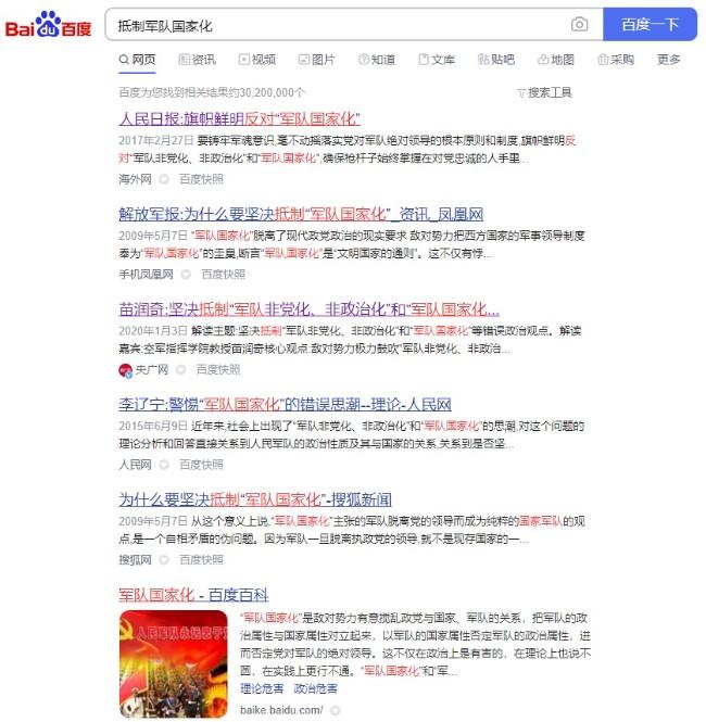 WeChat Image_20210714224058.jpg