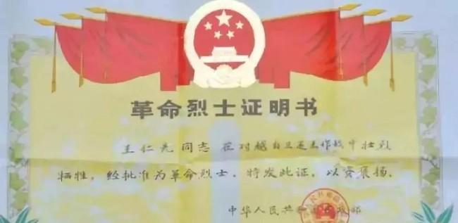 WeChat Image_20210915123820.jpg