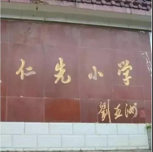 WeChat Image_20210915123936.jpg