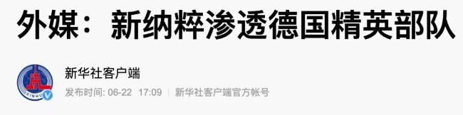 WeChat Image_20210916125057.jpg
