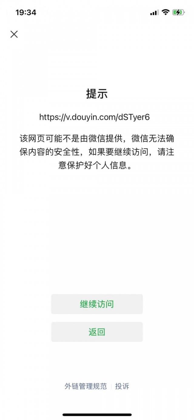 _119664459_be1d2605-9b2e-4a75-aee3-65d2f9c76417.jpg