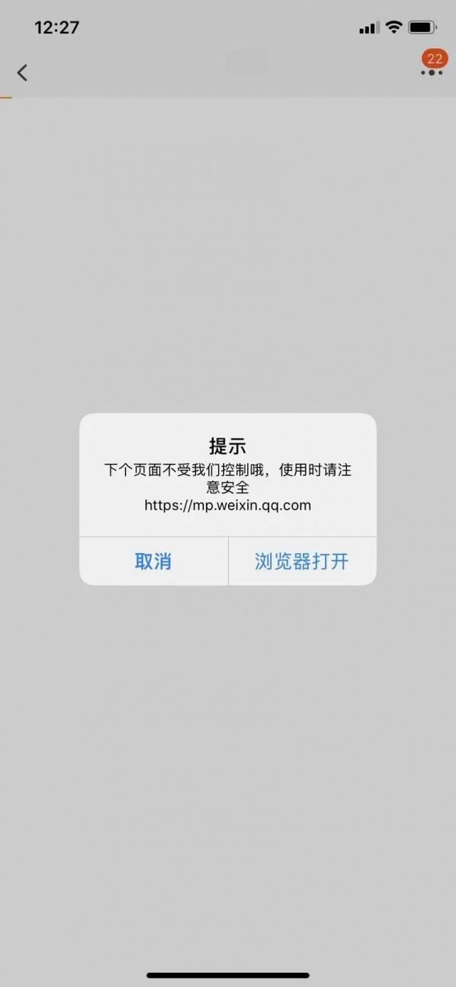 _118108588_119947.jpg
