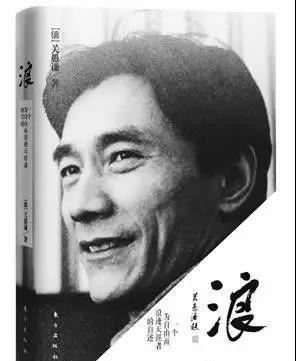 WeChat Image_20210924150223.jpg