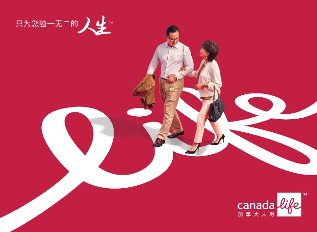 Canada-Life-PR-image-HNI-Couple-EN-CHS.jpg