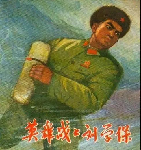 WeChat Image_20211006104822.jpg