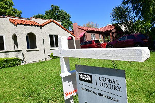 加州购房热致房价飙升 专家预测2022年续涨
