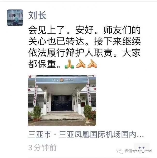 WeChat Image_20211011140734.jpg