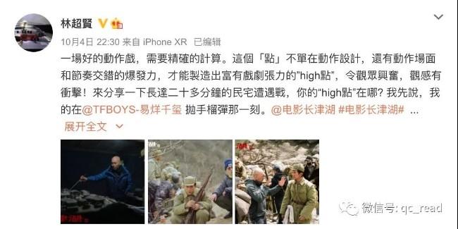 WeChat Image_20211011140812.jpg