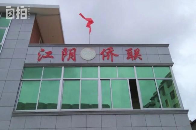 WeChat Image_20211012124839.jpg