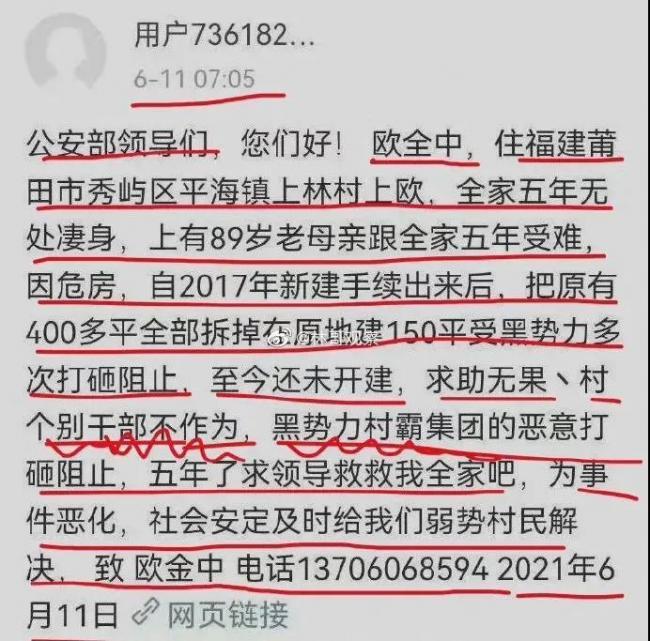 WeChat Image_20211013144003.jpg