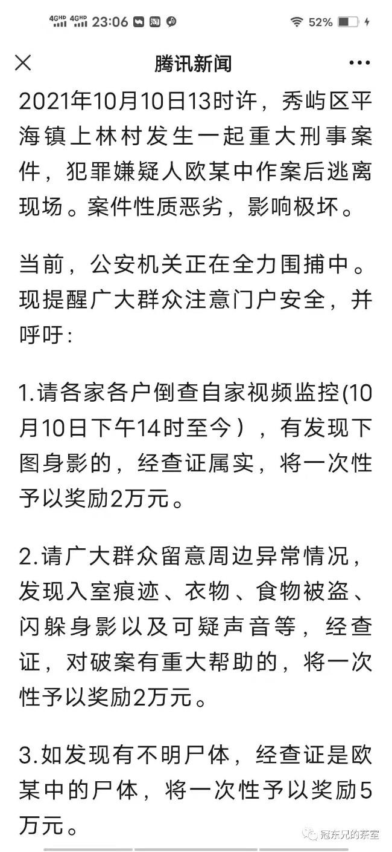 WeChat Image_20211013144505.jpg