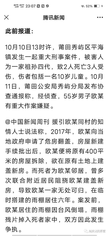 WeChat Image_20211013144537.jpg