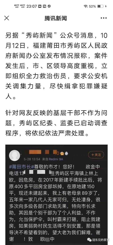 WeChat Image_20211013144613.jpg