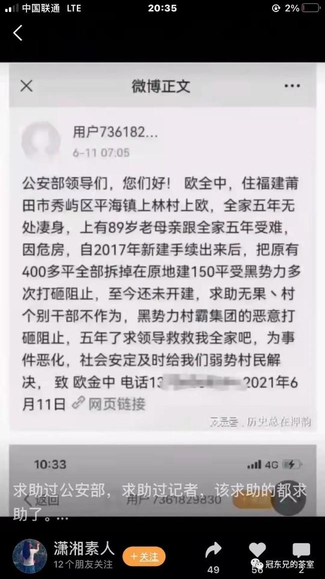 WeChat Image_20211013144657.jpg