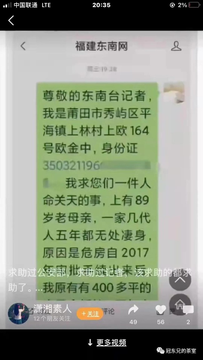 WeChat Image_20211013144751.jpg