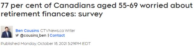 加拿大人發愁退休養老錢不夠