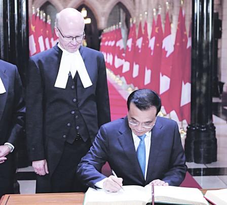 忽然签订中加追赃协议   中国重大进展